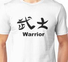 """Japanese Kanji for """"Warrior"""" Unisex T-Shirt"""