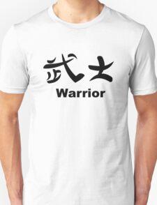 """Japanese Kanji for """"Warrior"""" T-Shirt"""