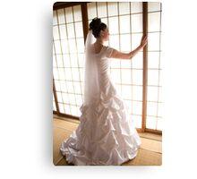 Bridal Reflection Canvas Print