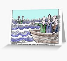 lifeboat Greeting Card