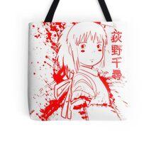 Spirited Ink Scroll Chihiro Tote Bag