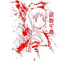 Spirited Ink Scroll Chihiro Photographic Print