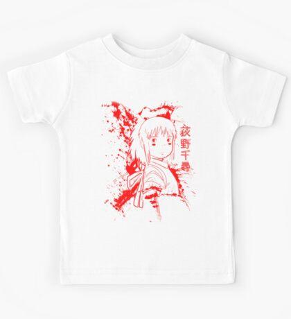 Spirited Ink Scroll Chihiro Kids Tee