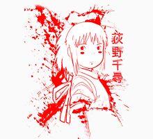 Spirited Ink Scroll Chihiro T-Shirt