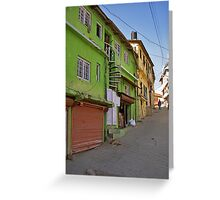Vincent Hill, Mussoorie Greeting Card