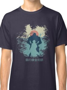 That Which is Lost Vr.2  Classic T-Shirt