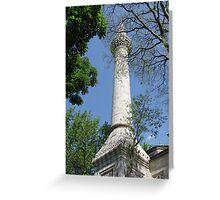 A minaret of Bayezid Mosque-TURKEY Greeting Card
