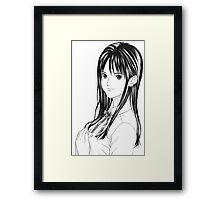 person v3  Framed Print