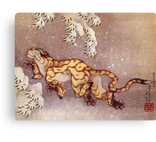 'Tiger in the Snow' by Katsushika Hokusai (Reproduction) Canvas Print
