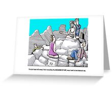 wise guy Greeting Card