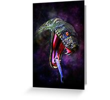 S-S-Serpent! Greeting Card