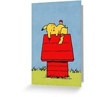 Sunday Peanuts Greeting Card
