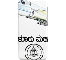 Tejas takes off - Indian Jet Fighter iPhone Case/Skin