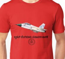 Tejas takes off - Indian Jet Fighter Unisex T-Shirt