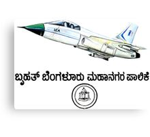 Tejas takes off - Indian Jet Fighter Canvas Print