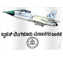 Tejas takes off - Indian Jet Fighter Poster
