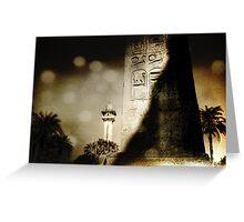 Karnak Greeting Card