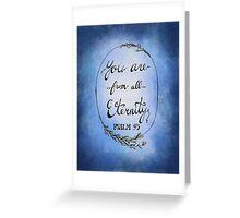 Psalm 93 - Blue Greeting Card