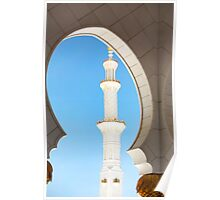 Sheik Zayed Mosque Detail Poster