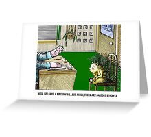 talent agency Greeting Card