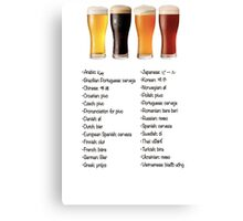 Beer in 26 Languages for Internationional Travelers Canvas Print