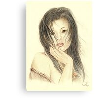 """Serina"" Colour Pencil Artwork Canvas Print"