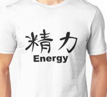 """Japanese Kanji for """"Energy"""" Unisex T-Shirt"""
