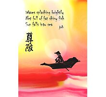 My First Haiga in digital watercolours Photographic Print