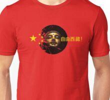 Free Tibet! (Chinese) Unisex T-Shirt