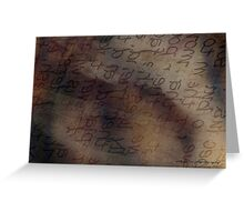Dreaming of Your Touch © Greeting Card