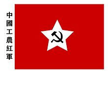 China, Chinese, Chinese Workers & Peasants, Red Army Flag, Communist by TOM HILL - Designer