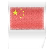 CHINA, FADED CHINESE FLAG, Flag of China, People's Republic of China, China, Pure & Simple, FADED Poster