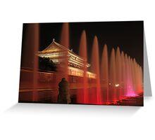 Beijing, Tian'anmen square Greeting Card