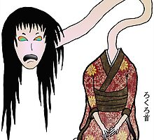 Rokurokubi - The Long Necked Woman by kibishipaul