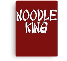 Noodle King by Chillee Wilson Canvas Print