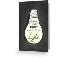 Harry Potter Light Quote Greeting Card