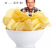George Swimming in Chips! by Laurel Shada