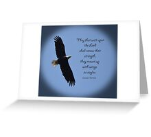 Wings as Eagles Greeting Card