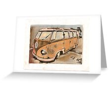 Retro In Rust Greeting Card
