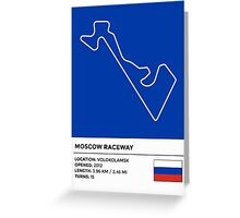Moscow Raceway Greeting Card