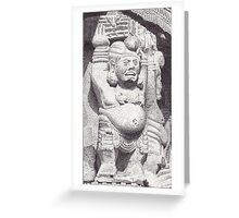 Gateway Detail, Great Stupa, Sanchi, Madhya Pradesh, India, Ink Drawing Greeting Card