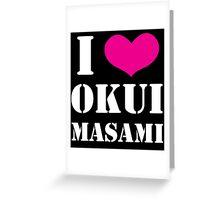 I Heart Okui Masami in White Greeting Card