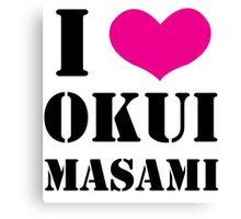 I Heart Okui Masami in Black Canvas Print