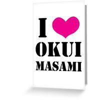 I Heart Okui Masami in Black Greeting Card