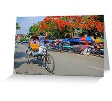 A rickshaw puller became photographers Greeting Card