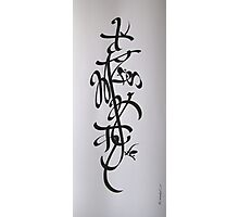 CALLIGRAPHY-ABSTRACT Photographic Print