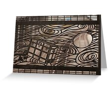 Street art in iron work - travel icons Greeting Card