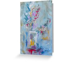 A Floral Illusion Greeting Card