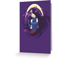 Psylocked Greeting Card