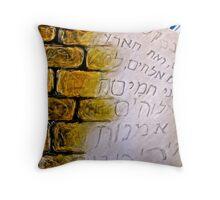 Cornerstone of Faith Throw Pillow